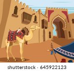 camel in arabic desert town | Shutterstock .eps vector #645922123