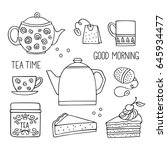 hand drawn tea time collection. ... | Shutterstock .eps vector #645934477