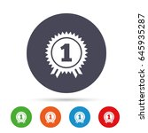 first place award sign icon.... | Shutterstock .eps vector #645935287