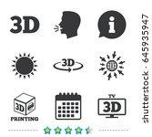 3d technology icons. printer ... | Shutterstock .eps vector #645935947