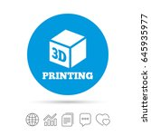 3d print sign icon. 3d cube... | Shutterstock .eps vector #645935977