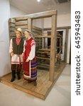 slutsk  belarus   may 20  2017  ... | Shutterstock . vector #645943483