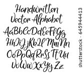 modern calligraphy font.... | Shutterstock .eps vector #645944413