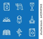 set of 9 outline icons such as... | Shutterstock .eps vector #645949543