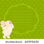 vector cartoon little toy bunny | Shutterstock .eps vector #64595650