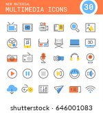 multimedia linear icons... | Shutterstock .eps vector #646001083