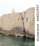 Small photo of Ancient Ottoman Turkish Sea Wall in Akko (Acre), Israel