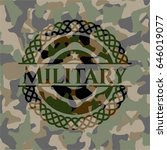 military on camouflaged pattern | Shutterstock .eps vector #646019077