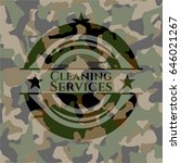 cleaning services on camo... | Shutterstock .eps vector #646021267