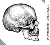 engrave human skull hand drawn... | Shutterstock .eps vector #646140373