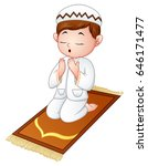 vector illustration of muslim... | Shutterstock .eps vector #646171477