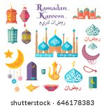 Ramadan Kareem Themed Vector...