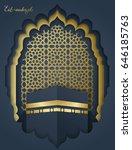islamic design eid mubarak... | Shutterstock . vector #646185763