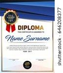 vector vertical diploma... | Shutterstock .eps vector #646208377