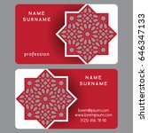 business card template with a... | Shutterstock .eps vector #646347133