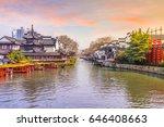 nanjing the qinhuai river | Shutterstock . vector #646408663