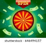 vector spinning fortune wheel... | Shutterstock .eps vector #646494157