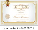 certificate collection retro... | Shutterstock .eps vector #646523017