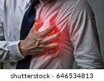 heart attack concept. man... | Shutterstock . vector #646534813