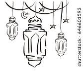 eid mubarak lantern on white... | Shutterstock .eps vector #646601593