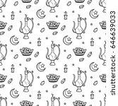 arabic food vector background.... | Shutterstock .eps vector #646639033