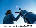 girl looking at the moon... | Shutterstock . vector #646767727