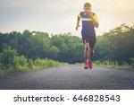 man running sprinting on road....   Shutterstock . vector #646828543