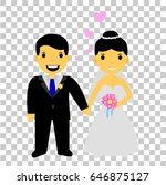 cute international bride couple | Shutterstock .eps vector #646875127