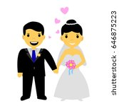 cute international bride couple | Shutterstock .eps vector #646875223
