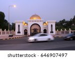 cars drive past the entrance to ... | Shutterstock . vector #646907497