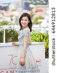 Small photo of CANNES, FRANCE - MAY 21, 2017: Actress Yang Zishan attends the 'Walking Past The Future (Lu Guo Wei Lai )' photocall during the 70th annual Cannes Film Festival