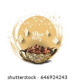 ramadan kareem iftar party... | Shutterstock .eps vector #646924243