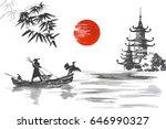 japan traditional japanese... | Shutterstock . vector #646990327