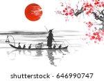 japan traditional japanese...   Shutterstock . vector #646990747