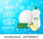 dishwashing liquid bottle with... | Shutterstock .eps vector #647000617