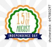 indian flag colors badge design ... | Shutterstock .eps vector #647083297