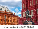 state historical museum in... | Shutterstock . vector #647128447