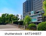 tokyo otemachi | Shutterstock . vector #647144857