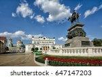 Alexander Ii Monument ...