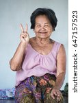 portrait old lady smile showing ... | Shutterstock . vector #647157523