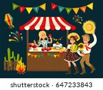 tent festa junina brazilian... | Shutterstock .eps vector #647233843