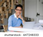 portrait of young businessman | Shutterstock . vector #647248333