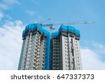 construction site | Shutterstock . vector #647337373