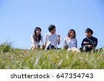 japanese young   group outdoor... | Shutterstock . vector #647354743