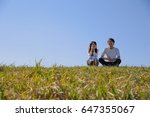 japanese young couple outdoor... | Shutterstock . vector #647355067