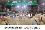 mecca  saudi arabia  september... | Shutterstock . vector #647421877
