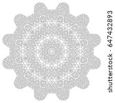 adult coloring book. geometric... | Shutterstock .eps vector #647432893