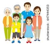 six member family   get... | Shutterstock .eps vector #647444353