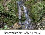 small waterfall in xingping ... | Shutterstock . vector #647447437