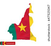 cameroon map with waving flag...   Shutterstock .eps vector #647525347